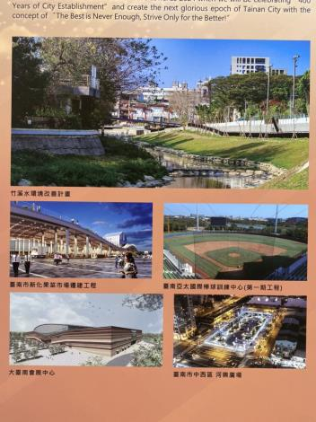 亞太國際棒球訓練中心一期工程