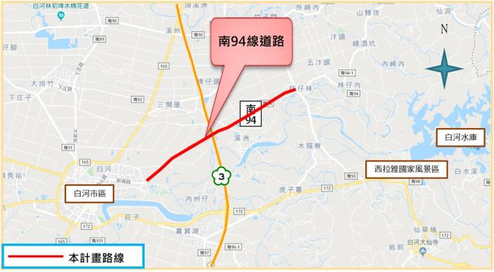 南94地圖位置圖