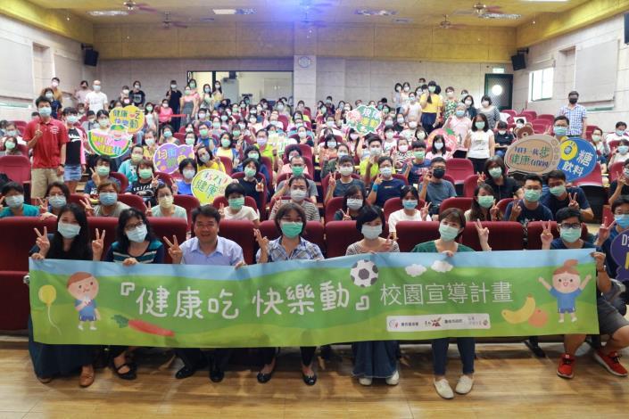 南市與董氏基金會合力推廣「健康吃快樂動」校園宣導計畫   期待每位孩子「健康滿分‧活力UP」(共4張)-1