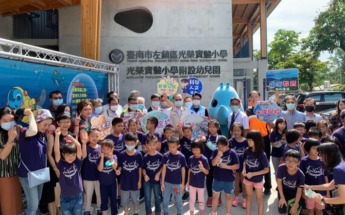 全國唯一化石園區即教室,臺南市第8所實驗小學-光榮實小歡喜揭牌(共4張)-1