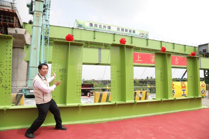 台南市長黃偉哲講解建構