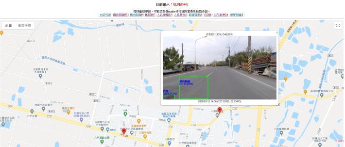 AI道路巡查配合電子地圖屏示