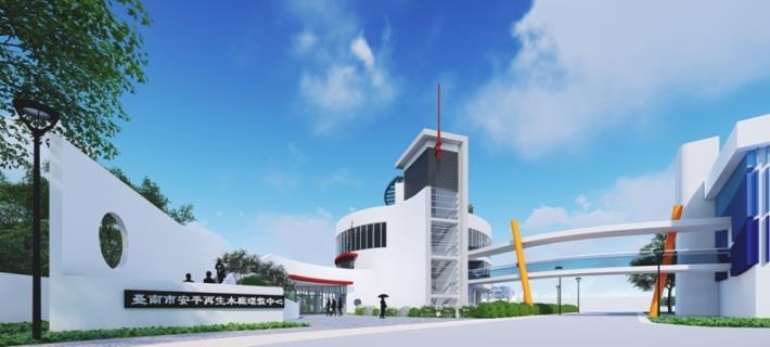 未來環教中心入口