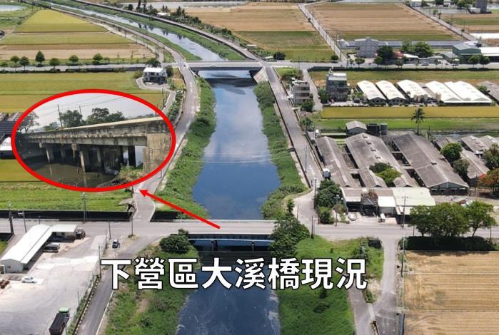 大溪橋現況