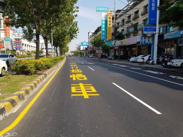 中華北路路平後