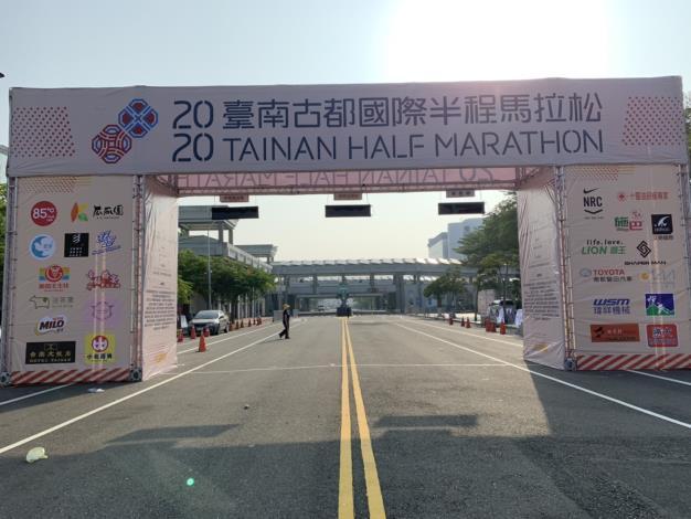 2020臺南古都國際半程馬拉松落實防疫 健康開跑(共2張)-1