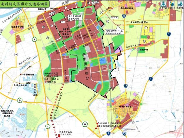南科特定區2條道路計畫圖