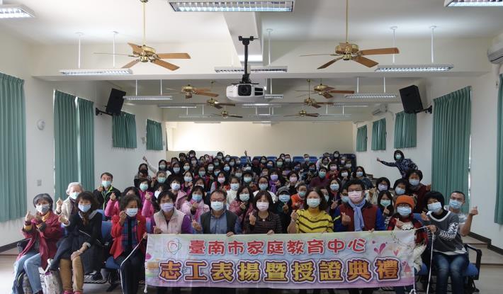 臺南市家庭教育中心志工招募,開跑了!(共2張)-1