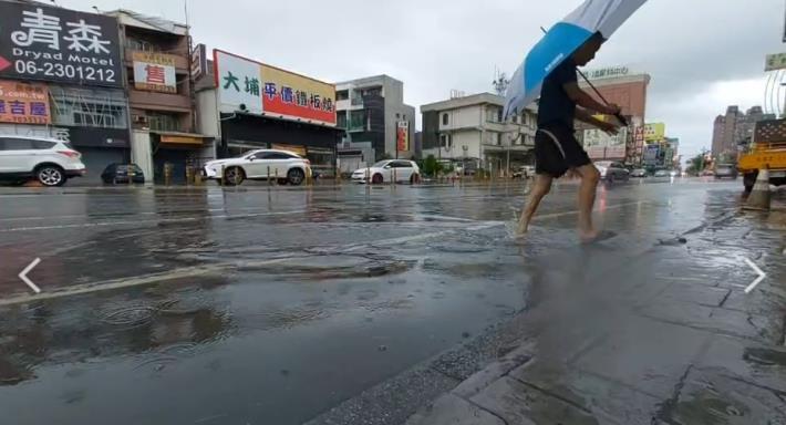 路面積水情形