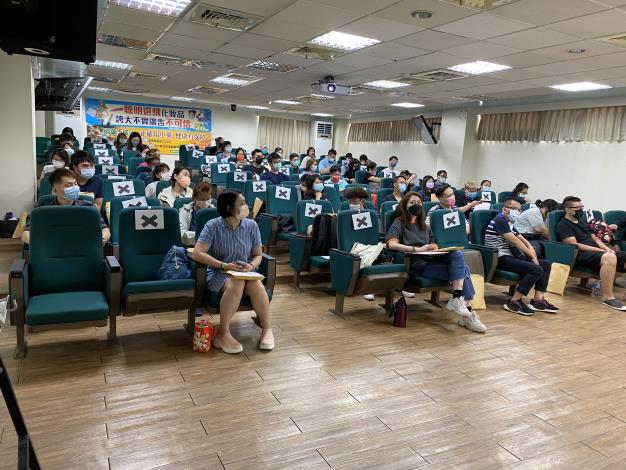講習會2.JPG