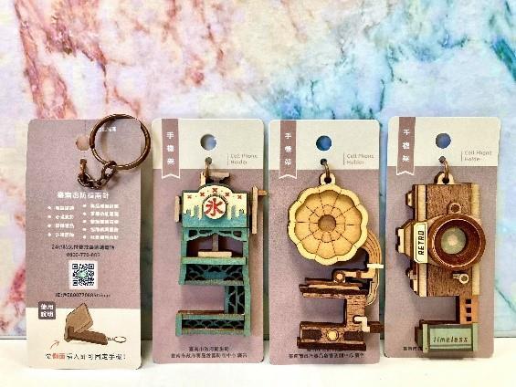 臺南市政府毒品危害防制中心特製鑰匙圈手機架衛教品