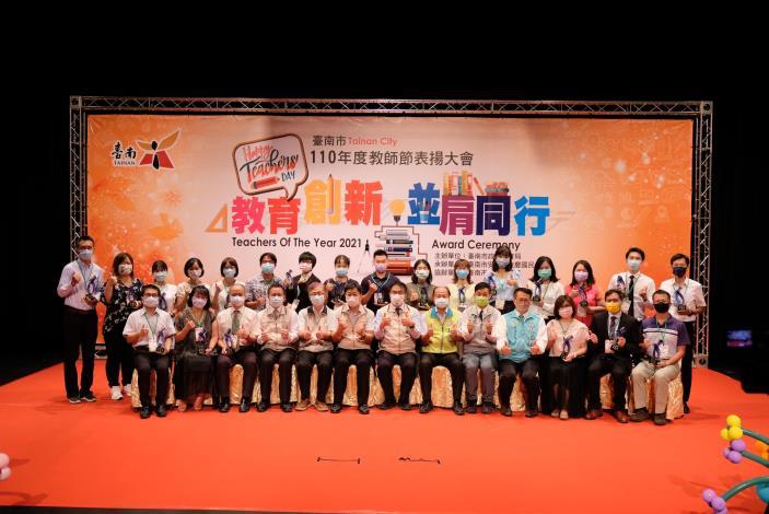 黃偉哲市長表揚本市師鐸獎得主.JPG