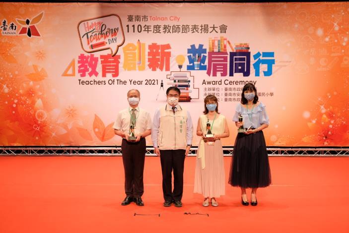 全國師鐸獎得主洪慶在(左一)、林和秀(右二)、邱士芬(右一).JPG