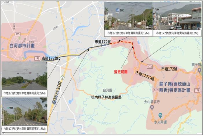 關仔嶺景觀環境營造規劃也已初步完成