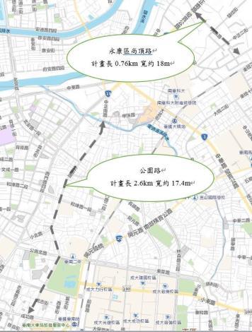 公園路計劃施工圖