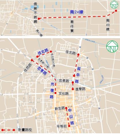六路共改計劃地圖