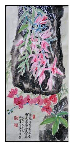 洪靈水墨畫個展-民治市政中心-03-蘭根自有點點香-蘭