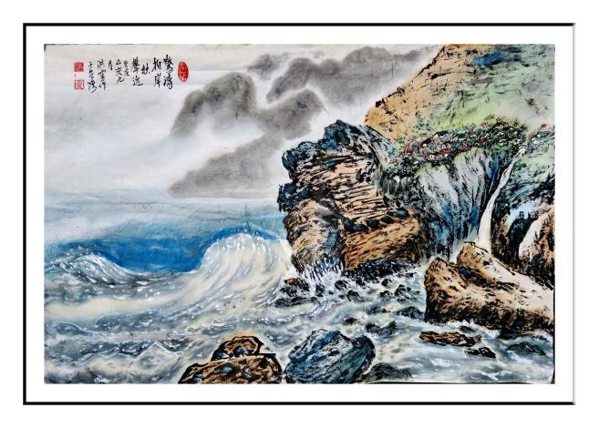 洪靈水墨畫個展-民治市政中心-12-驚濤拍岸秋聲近-山水