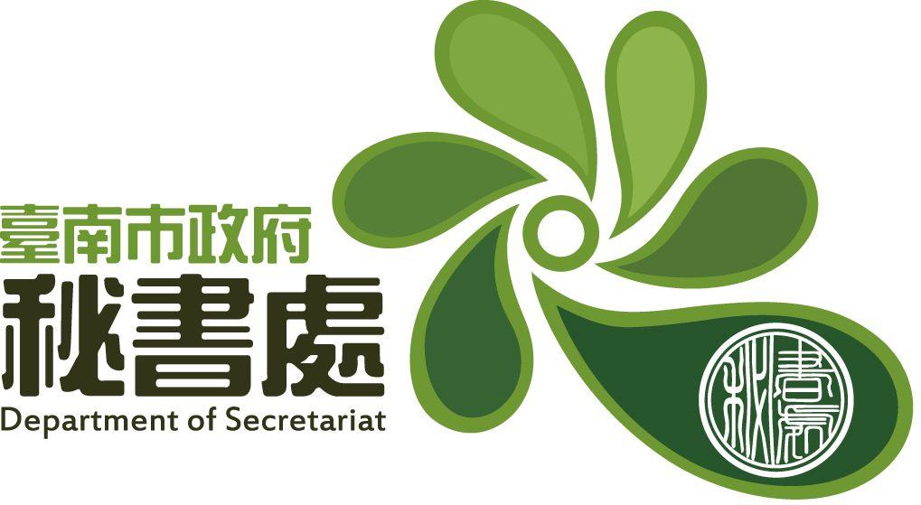 秘書處處徽
