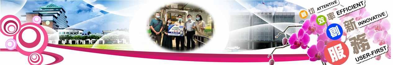 公私協力做防疫!守護市民健康為第一.黃市長感謝米森國際公司捐贈「防疫消毒門」1座