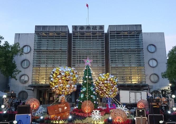「2020幸福台南」聖誕點燈 ~歡樂起飛,夢想起飛,展望2021續造南市好政績