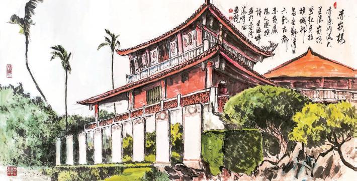 文化首都風采.王海峰、羅慧古蹟書畫展(永華市政中心發布)