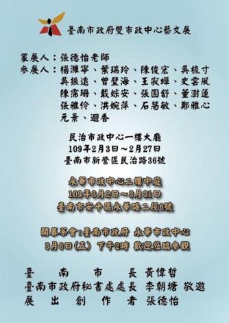 張德怡佛畫師生聯展-20