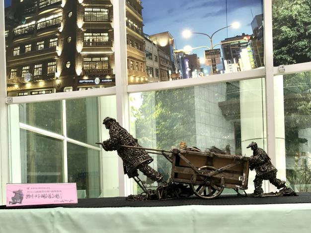 44-林允力鋼雕藝術展