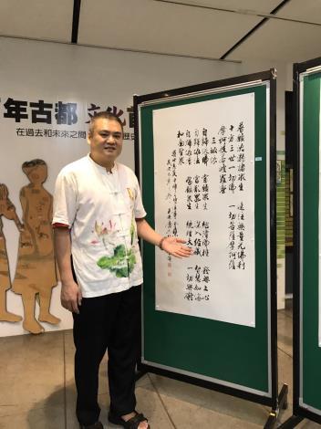 14-吳威慶書法個展