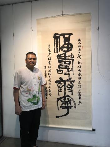 11-吳威慶書法個展