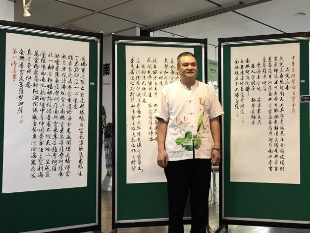 15-吳威慶書法個展