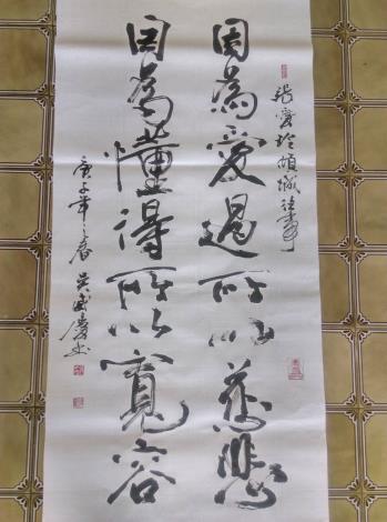 05-吳威慶書法個展-張愛玲詩句(飛白游絲)