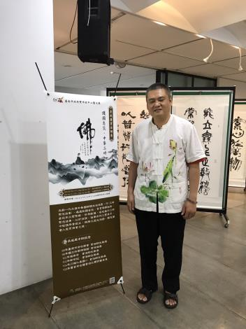 13-吳威慶書法個展