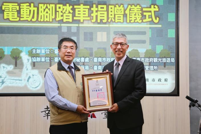 電動腳踏車捐贈儀式-市長頒發感謝狀
