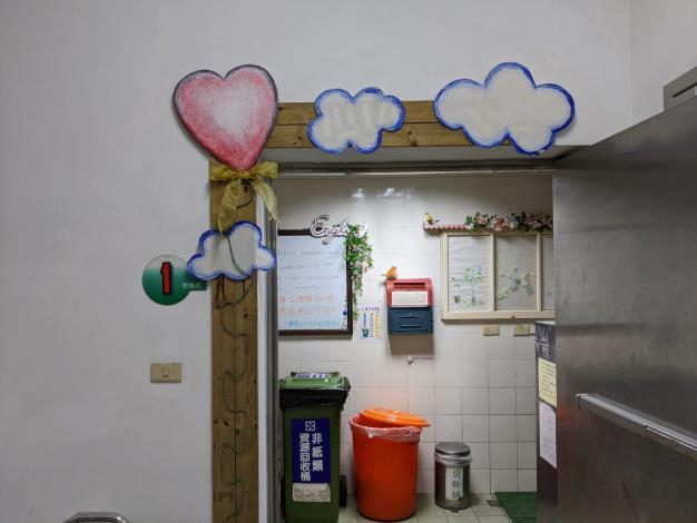 108年下半年公共空間及公廁認養暨評比-第二名農業局3