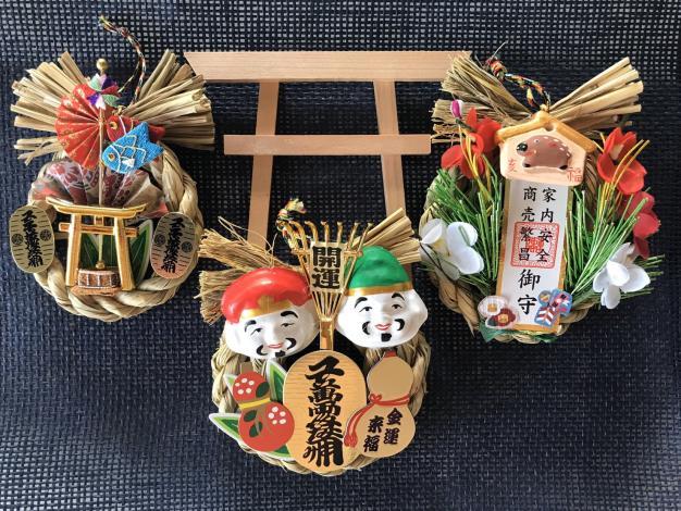 19-張淑娥稻草編工藝展-注連繩-開運等
