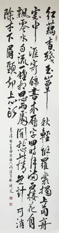 王姿尹書畫師生聯展47-鄭琇文-一剪梅
