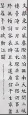 王姿尹書畫師生聯展57-何玲綢-懷古