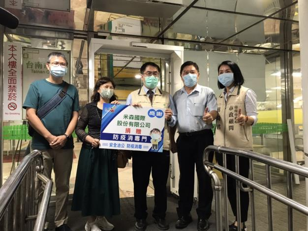 黃市長感謝米森國際公司捐贈「防疫消毒門」1座-3