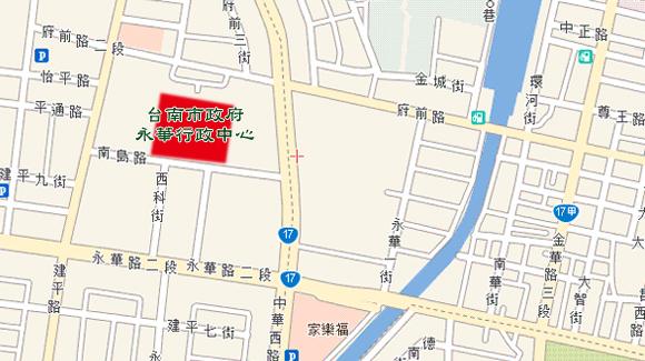 臺南市永華市政中心地圖