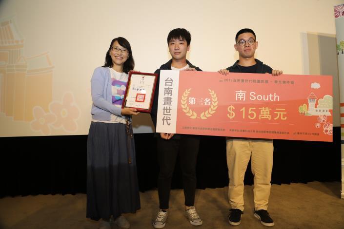2019台南畫世代-動畫影展得獎名單出爐「拾歲屋」獲首獎(共5張)-3