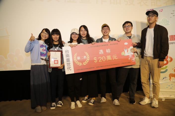 2019台南畫世代-動畫影展得獎名單出爐「拾歲屋」獲首獎(共5張)-5
