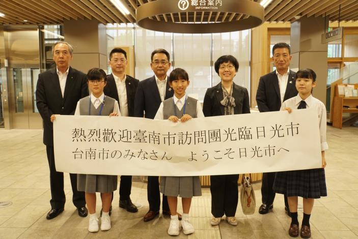 慶賀台南與日本日光市締盟十週年紀念,台南市王時思副市長率隊訪問日光市(共6張)-1