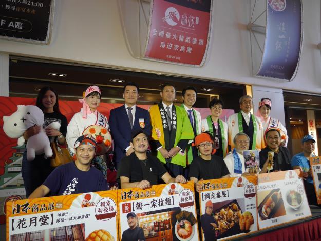 府城吹起山形風,山形佐藤市長及台南市王副市長出席物產展開幕儀式(共2張)-2
