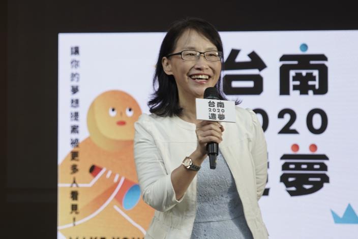 2020台南造夢 聚集能量迎接新的一年!(共5張)-3