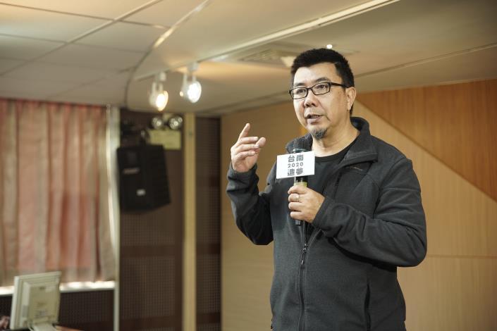 2020台南造夢 聚集能量迎接新的一年!(共5張)-4
