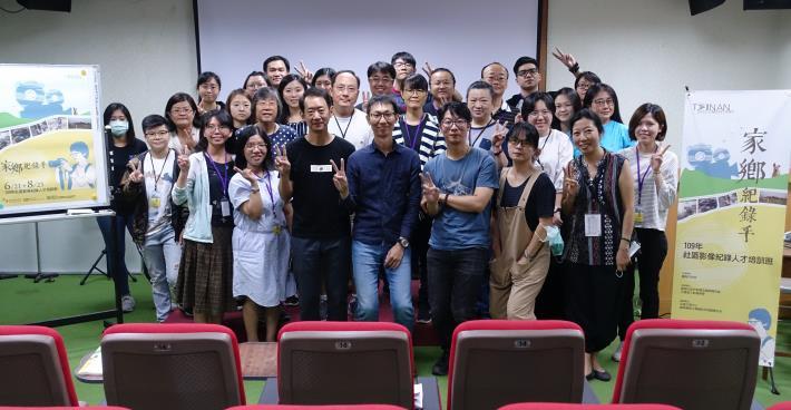 109年社區影像人才培訓班 (2)