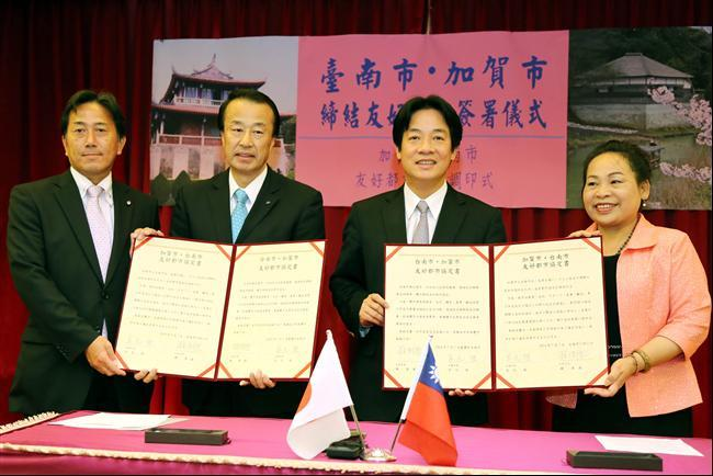 臺南市與日本加賀市簽署友好都市協定