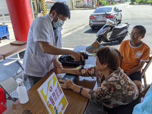 中醫義診3
