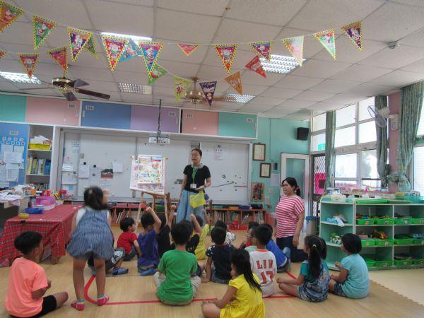 雙春國小附設幼兒園視力保健衛教宣導